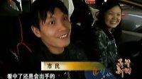 购车优惠取消 市民热情不减 110102 广东正午新闻