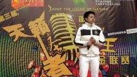 【天籁圣者】上海唱歌比赛15强-泰国-林佰祺-新不了情