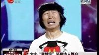 中国达人秀 表情帝 杨迪 笑翻达人舞台