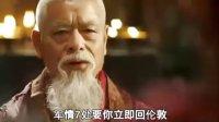 视频: (http:www.7655.ccdetailhanguoju13518.html憨豆先生