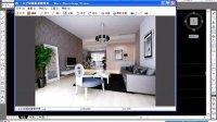 3dmax十天学会室内设计视频教程