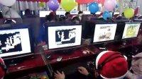 视频: 创世纪网吧QQ炫舞活动现场
