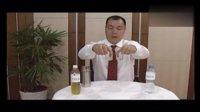 视频: 南京中脉国际招商加盟18721756801 15021302558 QQ 412926477