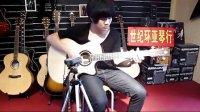 视频: NAGA SAE08C 指弹吉他 世纪环亚琴行 福建总代理