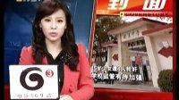 汕尾陆河15岁少女课堂上被4人叫出轮奸 家长质疑警方不作为