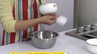 烘焙学院——原味曲奇饼干