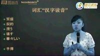 新东方安宁2010年7月新日语能力考试N1体验谈