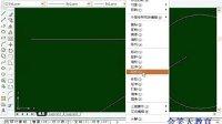 上海CAD课程【金笑天教育】第五课04