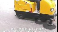 电动扫地车 让清洁工作省时省力省钱