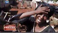几内亚进入紧急状态