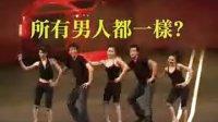 水滸傳2006