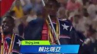台湾版的 2008北京奥运会开幕式 运动员入场