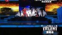 音凰舞帝 中国达人秀 20101017