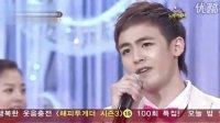 〖小E〗090604.KBS. 2PM.nichkhun 演唱Back at One