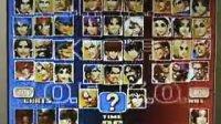 厂家直销 街机摇杆 QQ223385652 斗剧07拳皇98总决赛 小孩VS程龙