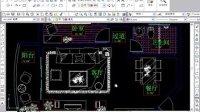 AUTOCAD2009机械建筑绘图11.17填充地板2