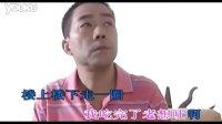 杨光的快乐生活 【第五部】插曲 杨光住别墅 杨议