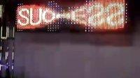 视频: 诚招新疆塔城、阿勒泰LED无线遥控动感显示屏代理商QQ1061407864