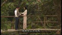 巾帼枭雄之义海豪情 06