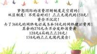 视频: 梦想国际事业介绍视频 [梦想国际] 招商QQ:1345892123