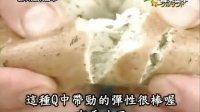 鱼排包VS三明治