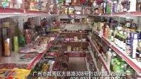 广州纯味进出口有限公司 进口食品 休闲食品 纯味 全味道