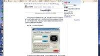 BB FlashBack Pro屏幕录制