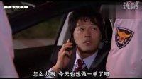 [家门的荣光][09]片段_电话放耳朵边犯法吗