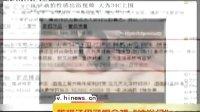 """【热点搜索】嫩模江伊涵爆全裸""""沐浴门"""" 变身AV女优"""
