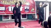 禹州褚河阁街村移动春节活动  超美美女跳舞