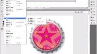 Flash CS4动画设计与制作300例4-6.avi