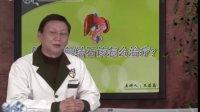 肝内胆管结石该怎么治疗
