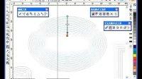 CorelDRAW.12轮廓图工具