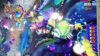 视频: 海神2打鱼游戏机带庄闲和玩法