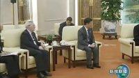 胡锦涛主席会见联合国秘书长 101101 新闻联播