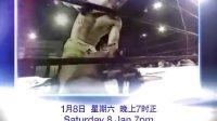 中国史上阵容最强综合格斗比赛於2011年1月8日澳门威尼斯酒店举行