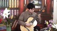 二十一世纪吉他完全教程609