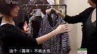 左右时尚 2010 博客:越界玩设计  不是天王天后都可以 [左右时尚]