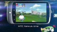 Gameloft提供Android游戏免费试玩