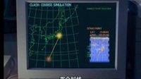 07 地球的洗涤 自然控制机器天界登场