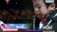 中国达人秀开播盛典精选1—最小的选手