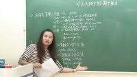 人大附中初一英语期中考试语法解析-乐加乐英语-马超男