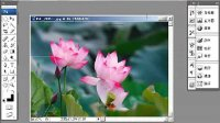 [PS]photoshop CS3专家讲堂-2软件界面概览