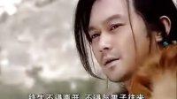 高清國語【逆水寒】第13-15集 張智霖 鐘漢良 黃智賢 李小冉 於娜 宋佳