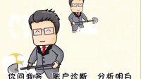 涨乐FLASH宣传片