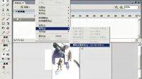 中科院flash培训视频教程第03讲