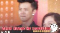视频: 20110202 黃鴻升 送虎迎兔倒數香港屯門市廣場 pt.8 倒數的可愛瞬間