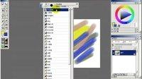 7.painter工作界面—画笔选择条