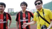 定远人在上海总群足球友谊赛