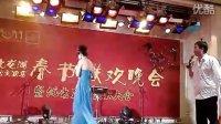 九龙湖公主酒店新春联欢会小品-我要当明星